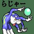 move,expression sticker in body 5