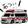 Conversation of ambulances