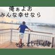 ぽぽまんじ01