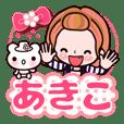 "Pretty Kazuko Chan""Akiko"""