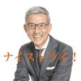kazuyuki shirai stamp1