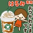 Harumi Cute girl animated stickers