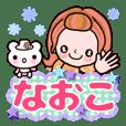 "Pretty Kazuko Chan""Naoko"""