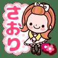 "Pretty Kazuko Chan""Saori"""
