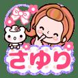 "Pretty Kazuko Chan""Sayuri"""