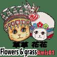 Flowers&GrassAmis01