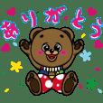 Hanamaru Bear