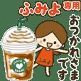 Fumiyo Cute girl animated stickers