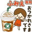 Fumie Cute girl animated stickers