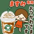 Masumi Cute girl animated stickers