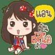 Ann Love Kum Muang