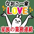Sticker gift to naoko Funnyrabbit kazoku