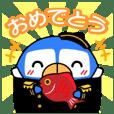 ぺるりん Vol.1