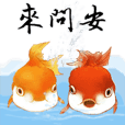 The fish (Chinese style) 2-conversation