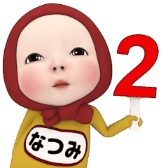 Red Towel#2 [Natsumi] Name Sticker