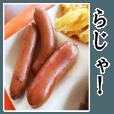 Black luster Vienna sausage