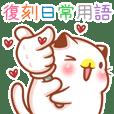 Hi! Niu Niu Cat