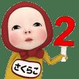 Red Towel#2 [Sakurako] Name Sticker
