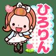 """Pretty Kazuko Chan""""Hirorin"""""""