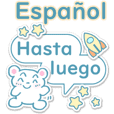 Spanish greetings sticker! White bear