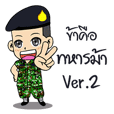 Cavalry Thai Cute Ver.2