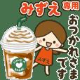 Mizue Cute girl animated stickers