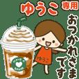 Yuuko Cute girl animated stickers