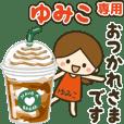 Yumiko Cute girl animated stickers
