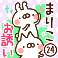 The Mariko24