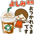 Yoshimi Cute girl animated stickers