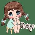 Nong Keakai