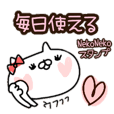 A daily cat sticker