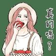 李星禾的手繪女孩 - 日常用語