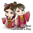 Happy Chinese Valentine's Day!
