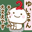 yuichan sticker 2