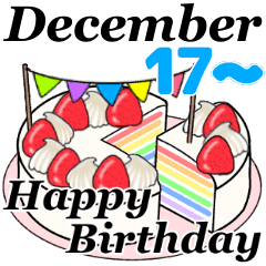 Miraculous 12 17 12 31 December Birthday Cake Move Line Sticker Line Store Funny Birthday Cards Online Hendilapandamsfinfo