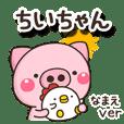chiichan_bb