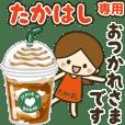 Takahashi Cute girl animated stickers