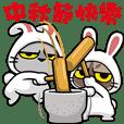 Meow Zhua Zhua - No.17 -
