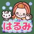 """Pretty Kazuko Chan""""Harumi"""""""