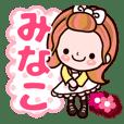 """Pretty Kazuko Chan""""Minako"""""""