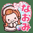 "Pretty Kazuko Chan""Naomi"""