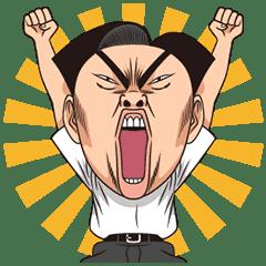 去吧!稻中桌球社(動態版)