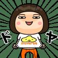 Suamachan T-shirt woman