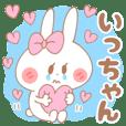 ICCHAN LOVE Sticker
