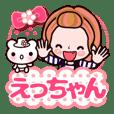 """Pretty Kazuko Chan""""Etchan"""""""