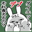 Sticker gift to hiroko Funnyrabbit boo