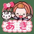 "Pretty Kazuko Chan""Aki"""