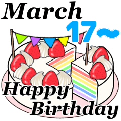 Awesome 3 17 3 31 March Birthday Cake Move Line Stickers Line Store Birthday Cards Printable Nowaargucafe Filternl