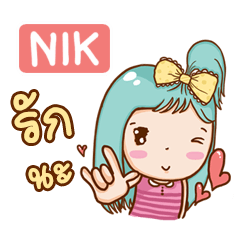 NIK bright girl e